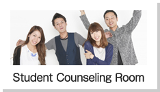 Kumamoto University Student Counseling Room